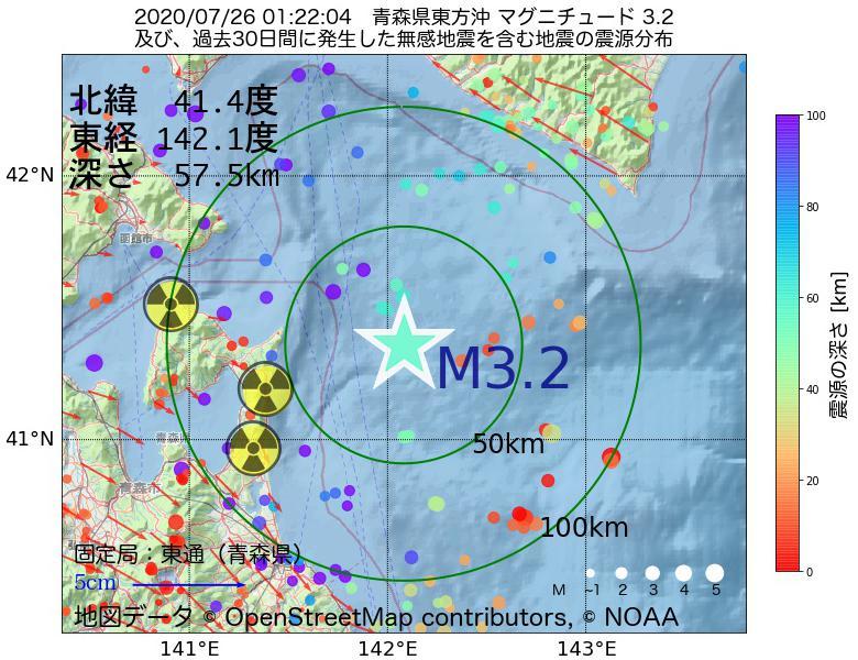 地震震源マップ:2020年07月26日 01時22分 青森県東方沖でM3.2の地震