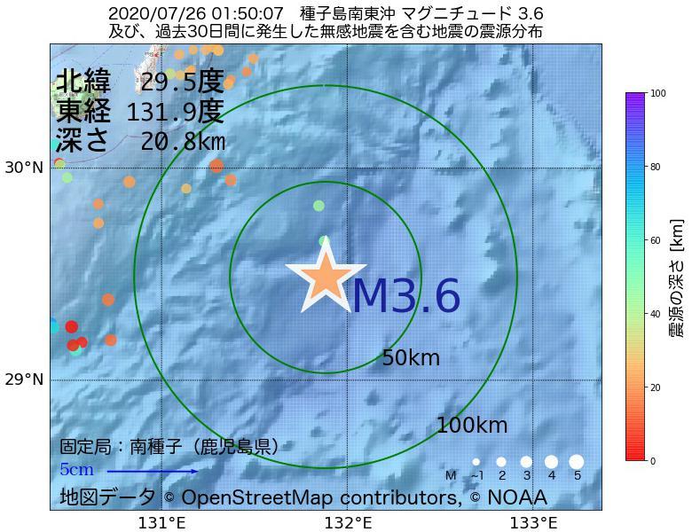 地震震源マップ:2020年07月26日 01時50分 種子島南東沖でM3.6の地震