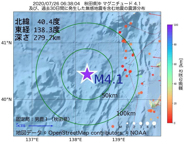 地震震源マップ:2020年07月26日 06時38分 秋田県沖でM4.1の地震