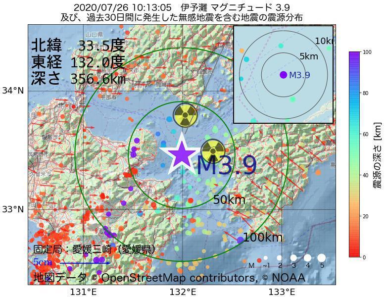 地震震源マップ:2020年07月26日 10時13分 伊予灘でM3.9の地震