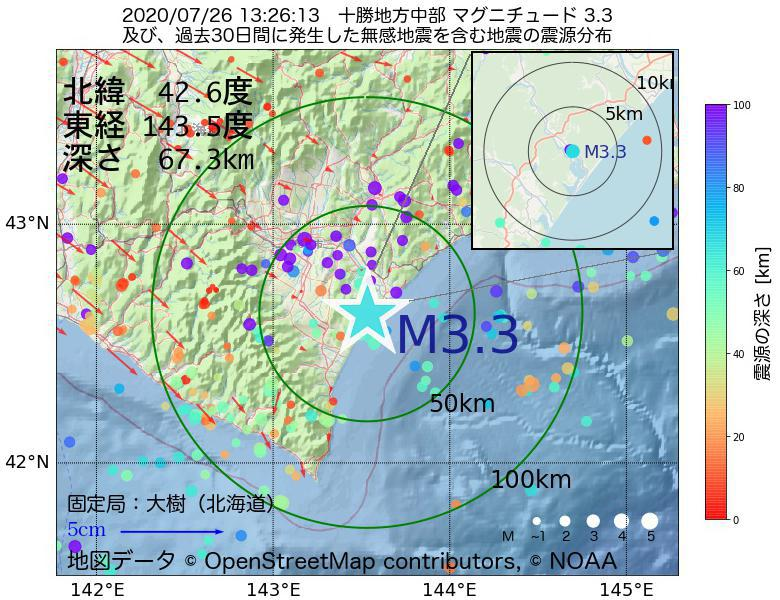 地震震源マップ:2020年07月26日 13時26分 十勝地方中部でM3.3の地震