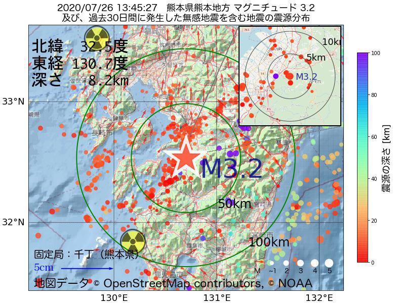 地震震源マップ:2020年07月26日 13時45分 熊本県熊本地方でM3.2の地震