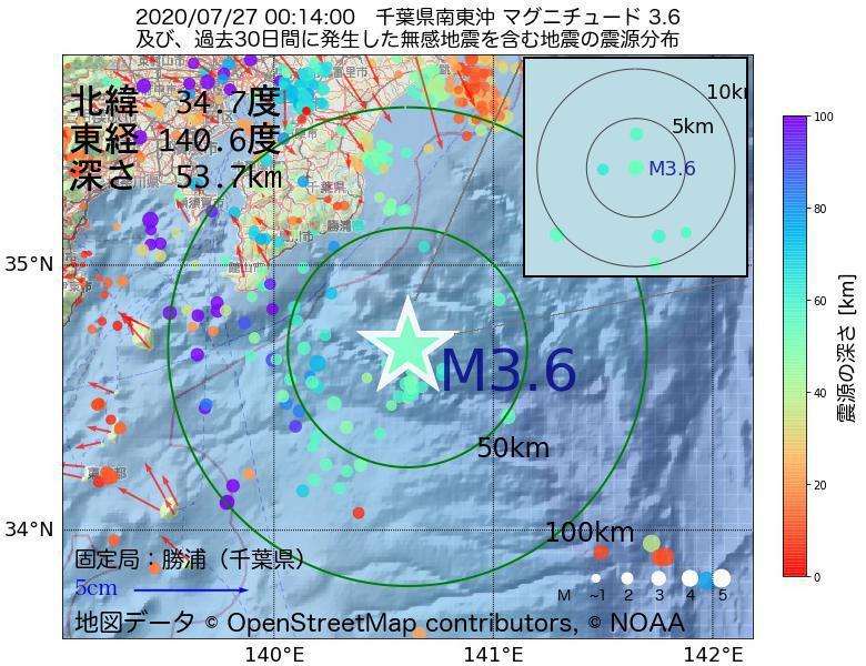 地震震源マップ:2020年07月27日 00時14分 千葉県南東沖でM3.6の地震