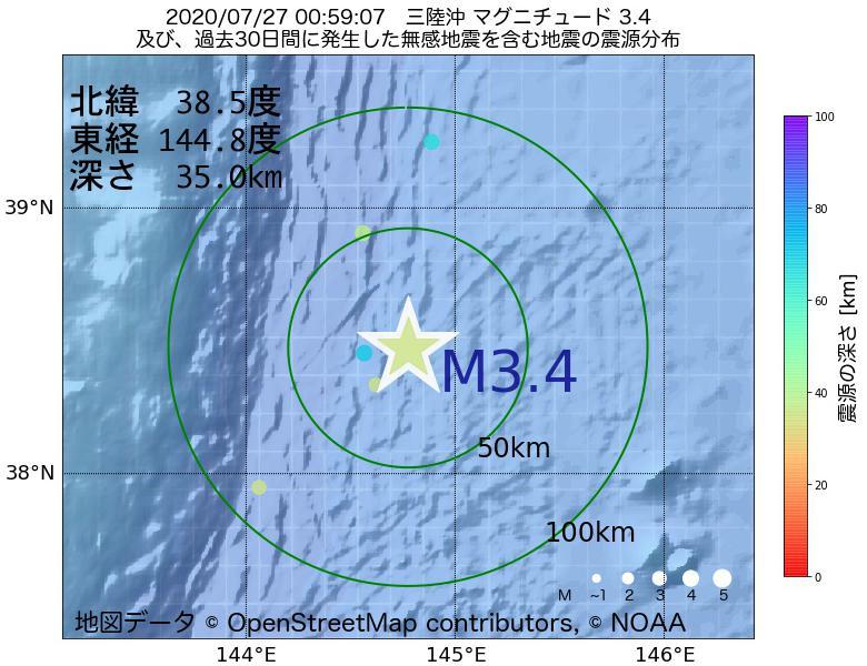 地震震源マップ:2020年07月27日 00時59分 三陸沖でM3.4の地震