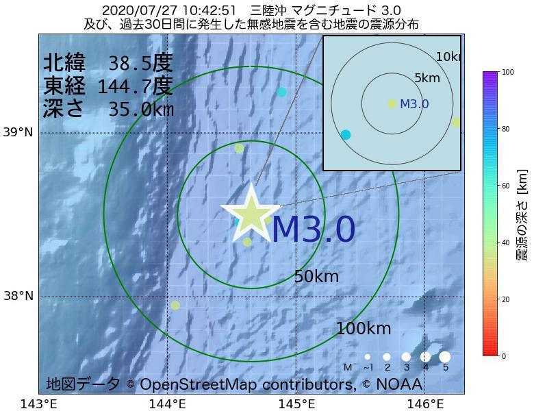 地震震源マップ:2020年07月27日 10時42分 三陸沖でM3.0の地震