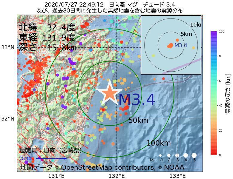 地震震源マップ:2020年07月27日 22時49分 日向灘でM3.4の地震