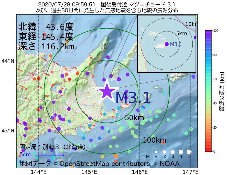 地震震源マップ:2020年07月28日 09時59分 国後島付近でM3.1の地震