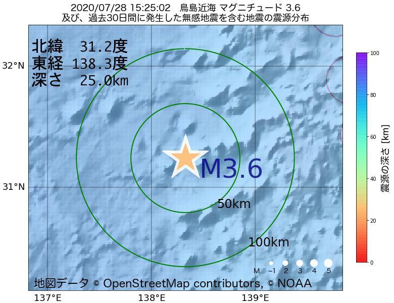 地震震源マップ:2020年07月28日 15時25分 鳥島近海でM3.6の地震