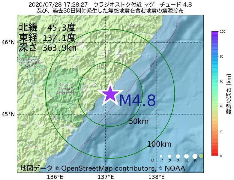 地震震源マップ:2020年07月28日 17時28分 ウラジオストク付近でM4.8の地震