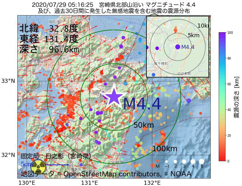 地震震源マップ:2020年07月29日 05時16分 宮崎県北部山沿いでM4.4の地震