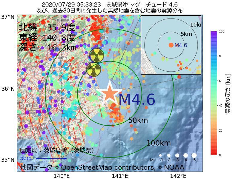 地震震源マップ:2020年07月29日 05時33分 茨城県沖でM4.6の地震