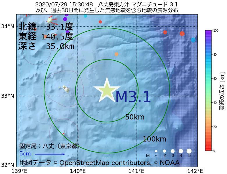 地震震源マップ:2020年07月29日 15時30分 八丈島東方沖でM3.1の地震