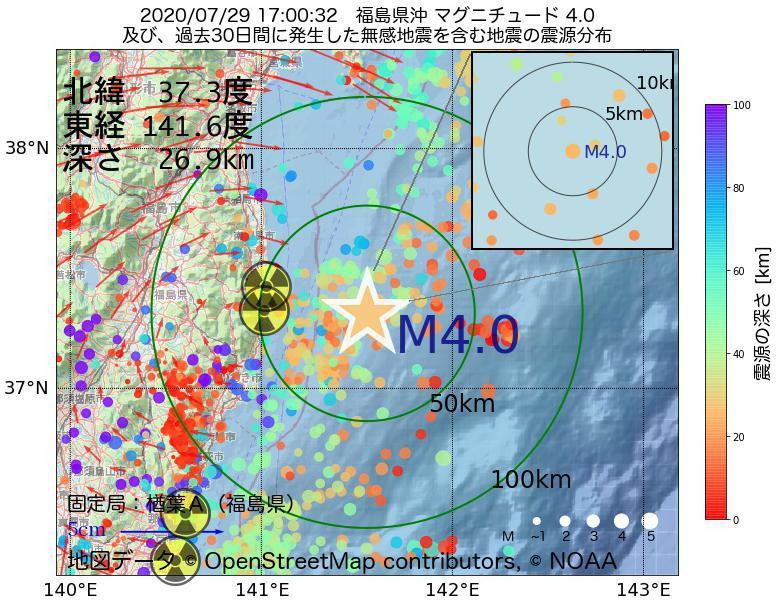 地震震源マップ:2020年07月29日 17時00分 福島県沖でM4.0の地震