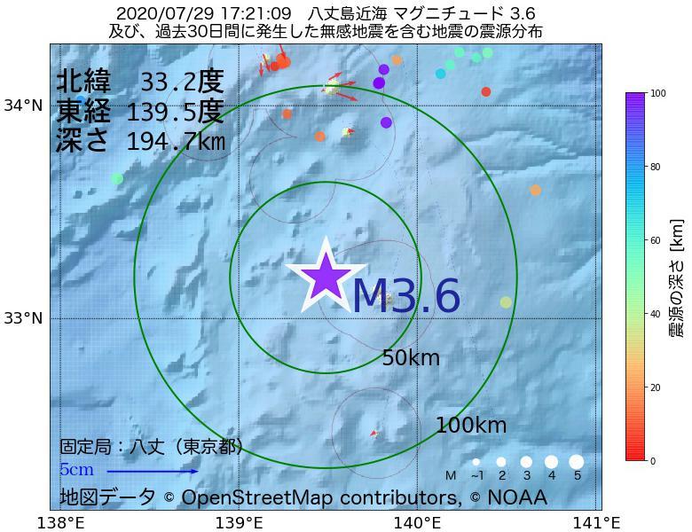 地震震源マップ:2020年07月29日 17時21分 八丈島近海でM3.6の地震