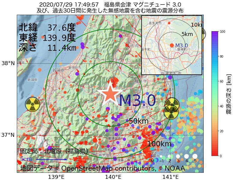地震震源マップ:2020年07月29日 17時49分 福島県会津でM3.0の地震