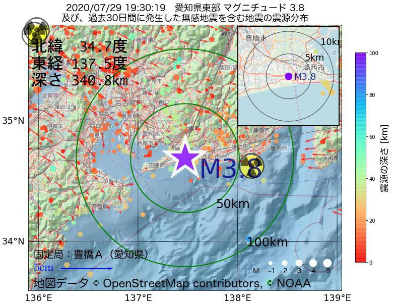 地震震源マップ:2020年07月29日 19時30分 愛知県東部でM3.8の地震