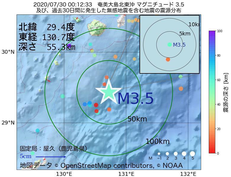 地震震源マップ:2020年07月30日 00時12分 奄美大島北東沖でM3.5の地震