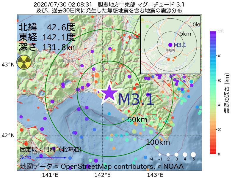 地震震源マップ:2020年07月30日 02時08分 胆振地方中東部でM3.1の地震