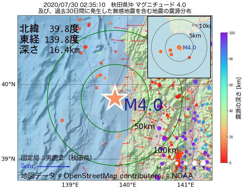 地震震源マップ:2020年07月30日 02時35分 秋田県沖でM4.0の地震