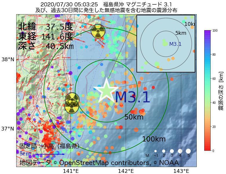 地震震源マップ:2020年07月30日 05時03分 福島県沖でM3.1の地震