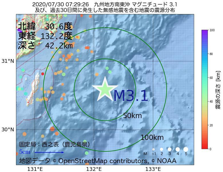 地震震源マップ:2020年07月30日 07時29分 九州地方南東沖でM3.1の地震