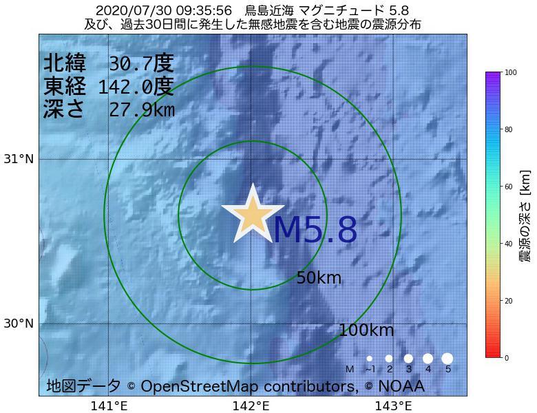 地震震源マップ:2020年07月30日 09時35分 鳥島近海でM5.8の地震