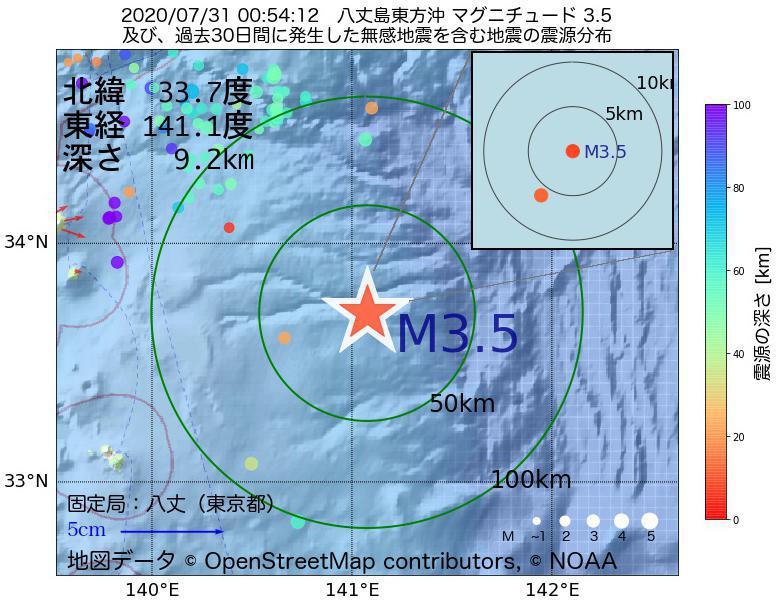地震震源マップ:2020年07月31日 00時54分 八丈島東方沖でM3.5の地震