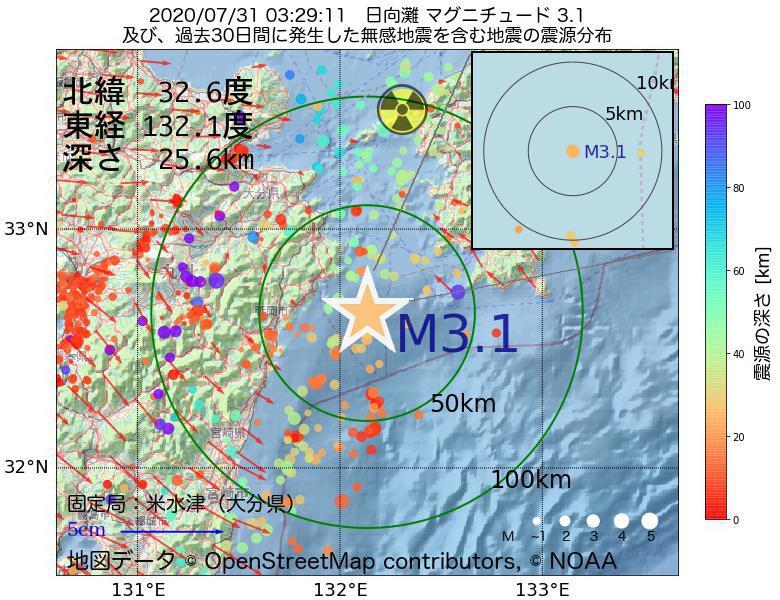 地震震源マップ:2020年07月31日 03時29分 日向灘でM3.1の地震