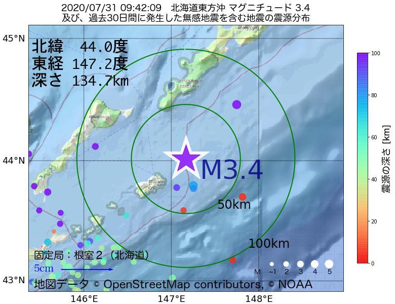 地震震源マップ:2020年07月31日 09時42分 北海道東方沖でM3.4の地震