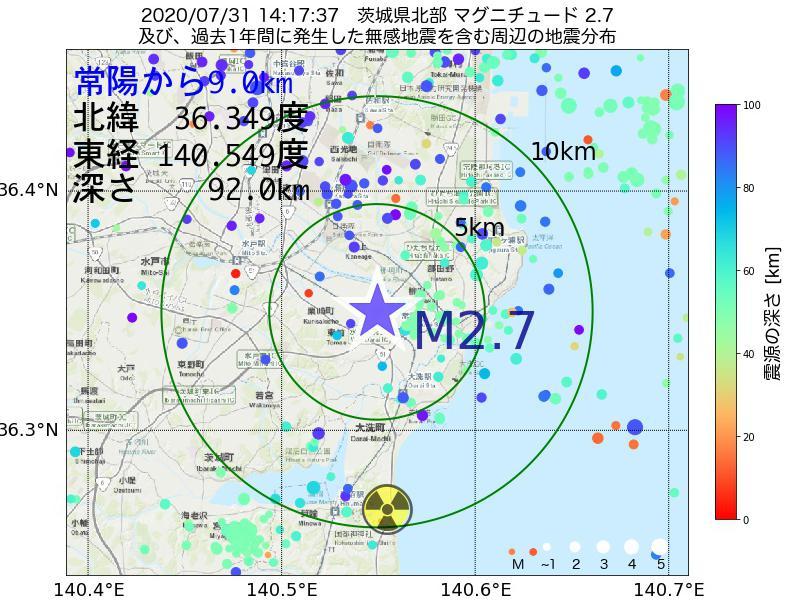 地震震源マップ:常陽から9.0km地点でM2.7の地震が発生しました