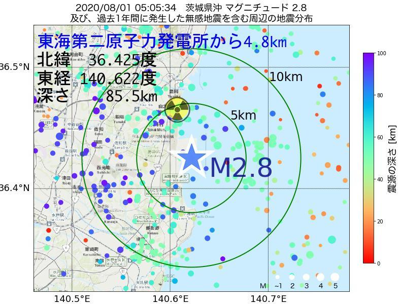 地震震源マップ:東海第二原子力発電所から4.8km地点でM2.8の地震が発生しました