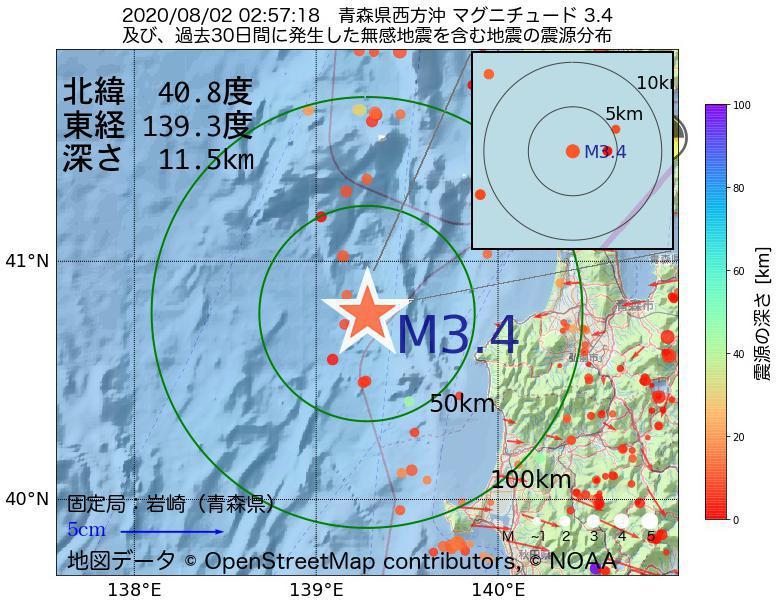 地震震源マップ:2020年08月02日 02時57分 青森県西方沖でM3.4の地震