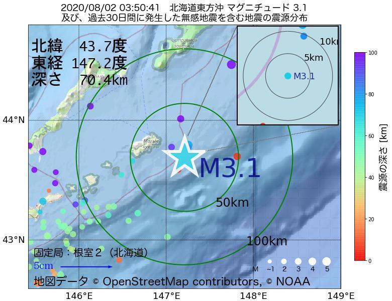 地震震源マップ:2020年08月02日 03時50分 北海道東方沖でM3.1の地震