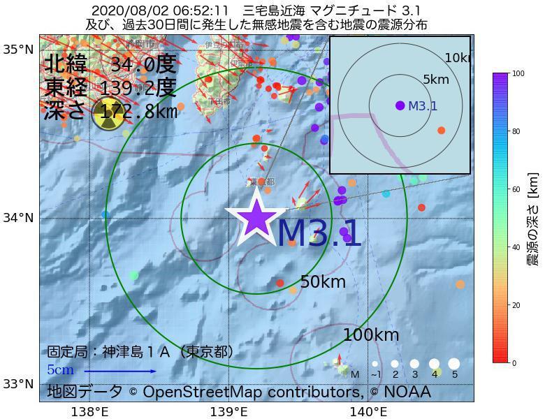 地震震源マップ:2020年08月02日 06時52分 三宅島近海でM3.1の地震