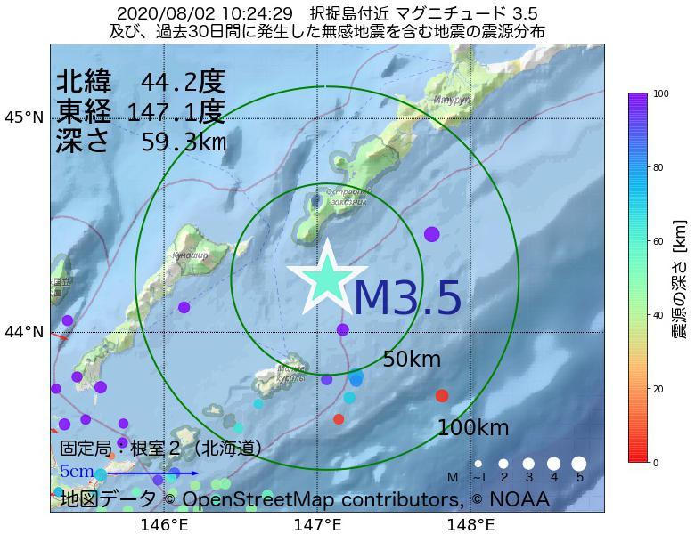 地震震源マップ:2020年08月02日 10時24分 択捉島付近でM3.5の地震