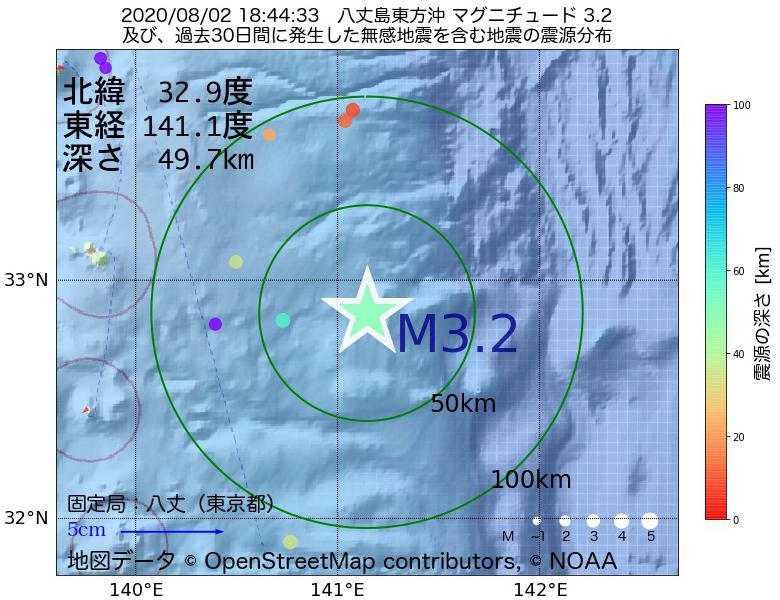 地震震源マップ:2020年08月02日 18時44分 八丈島東方沖でM3.2の地震