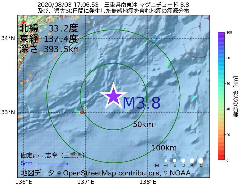 地震震源マップ:2020年08月03日 17時06分 三重県南東沖でM3.8の地震