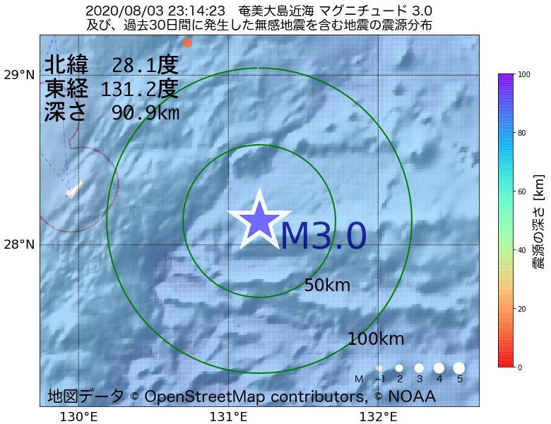 地震震源マップ:2020年08月03日 23時14分 奄美大島近海でM3.0の地震