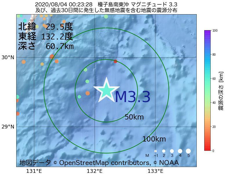 地震震源マップ:2020年08月04日 00時23分 種子島南東沖でM3.3の地震