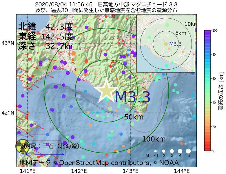 地震震源マップ:2020年08月04日 11時56分 日高地方中部でM3.3の地震