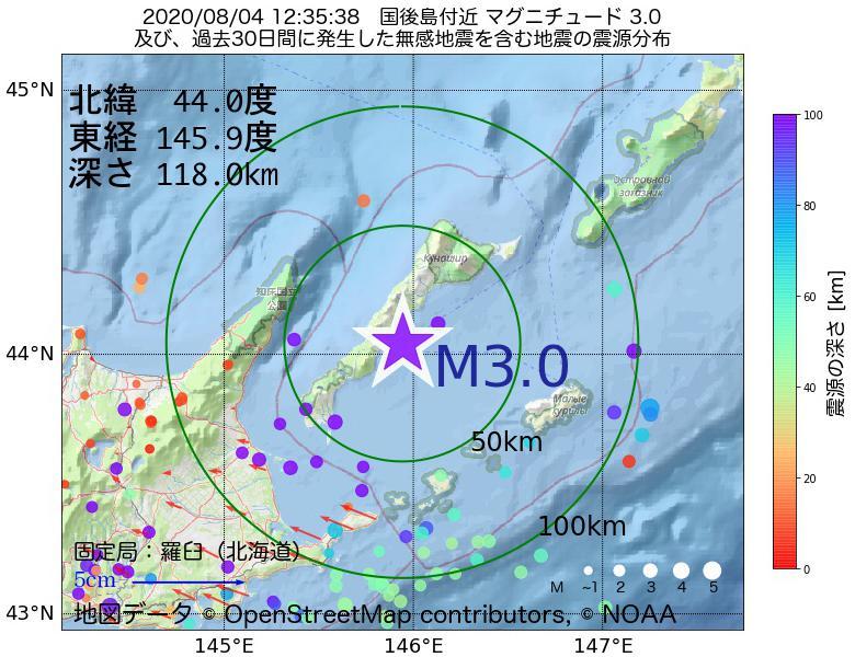 地震震源マップ:2020年08月04日 12時35分 国後島付近でM3.0の地震