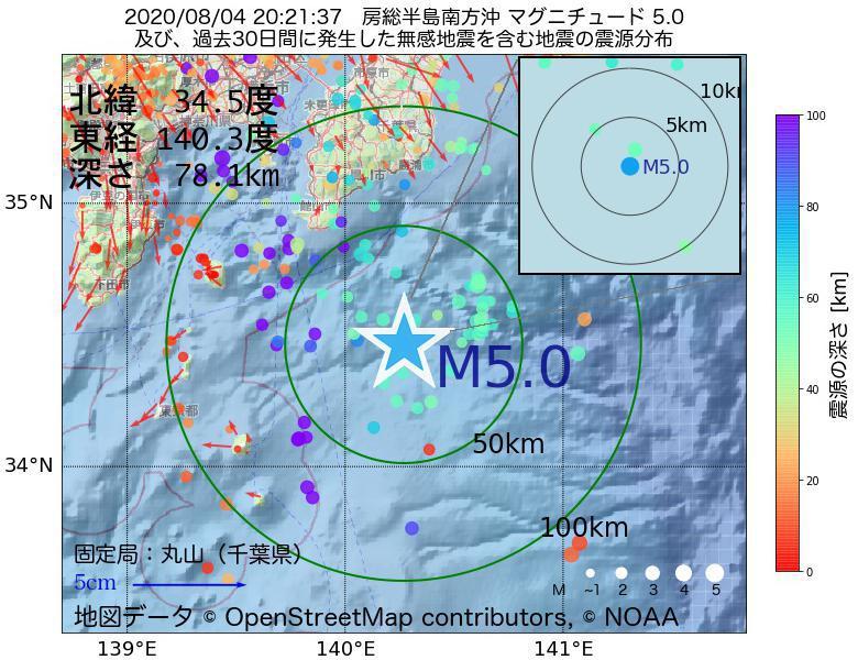 地震震源マップ:2020年08月04日 20時21分 房総半島南方沖でM5.0の地震