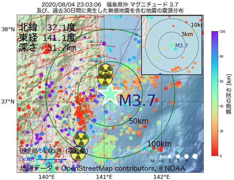 地震震源マップ:2020年08月04日 23時03分 福島県沖でM3.7の地震