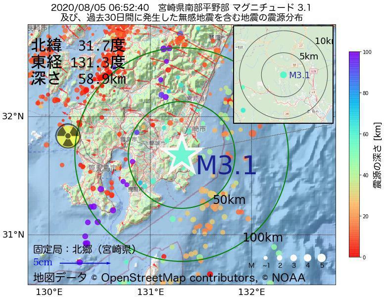 地震震源マップ:2020年08月05日 06時52分 宮崎県南部平野部でM3.1の地震