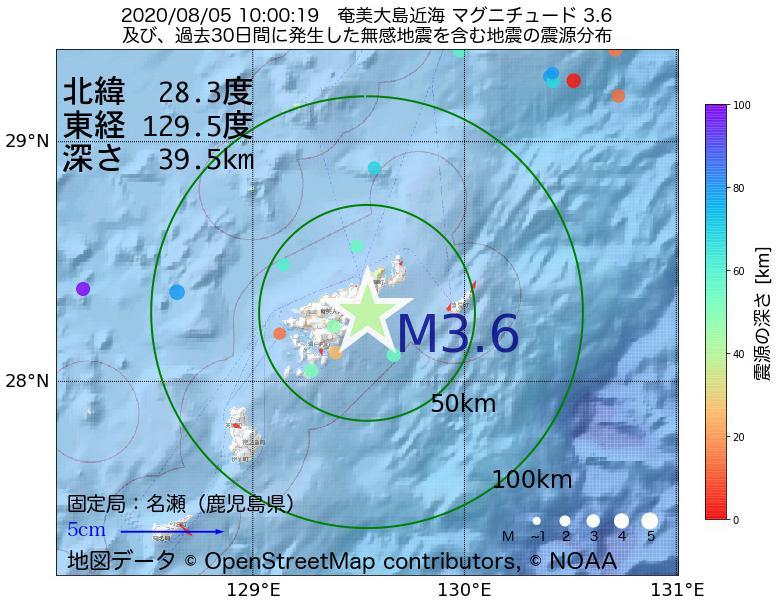 地震震源マップ:2020年08月05日 10時00分 奄美大島近海でM3.6の地震