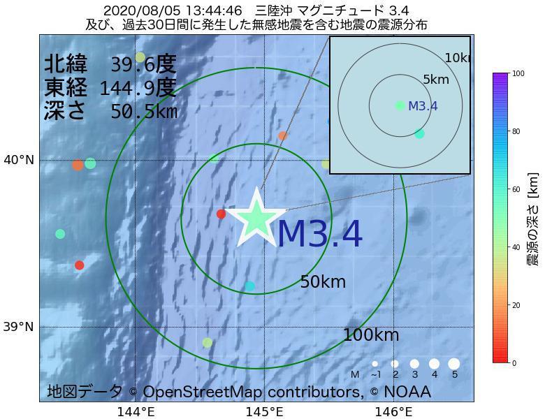 地震震源マップ:2020年08月05日 13時44分 三陸沖でM3.4の地震