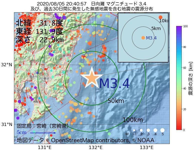地震震源マップ:2020年08月05日 20時40分 日向灘でM3.4の地震