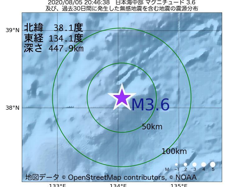 地震震源マップ:2020年08月05日 20時46分 日本海中部でM3.6の地震