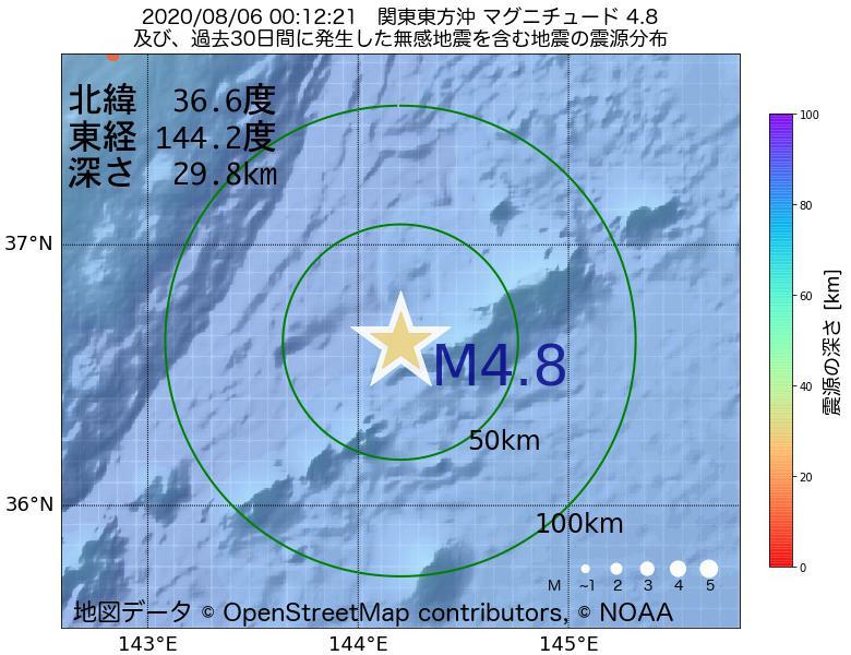 地震震源マップ:2020年08月06日 00時12分 関東東方沖でM4.8の地震