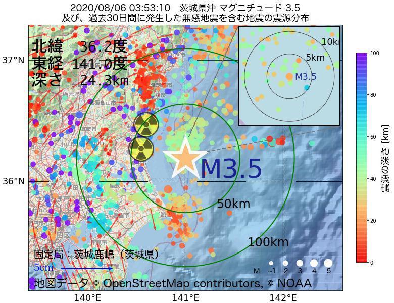 地震震源マップ:2020年08月06日 03時53分 茨城県沖でM3.5の地震